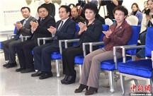 国务院侨办举办系列活动纪念孙中山诞辰150周年