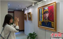 专访熊月之:孙中山为何获得广大华侨华人支持?
