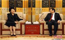 裘援平:侨团建设引领海外华侨华人社会健康发展