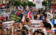 5万人参加法国华人9.4反暴力游行 成维权里程碑
