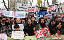 全美多地华人参与挺梁彼得游行 吁寻多族裔支持