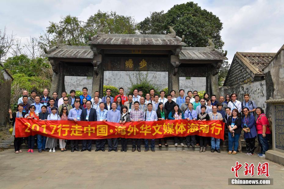 """50家海外华文媒体采编人员参访""""世界长寿之乡"""""""