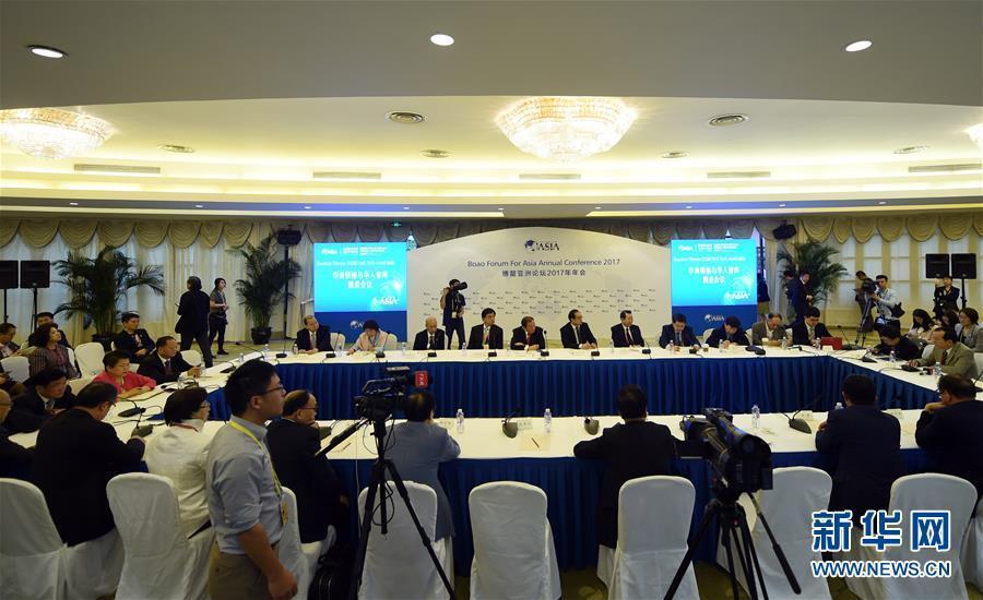 华商领袖与华人智库圆桌会议在博鳌举行