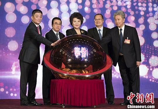 第二届世界华侨华人工商大会闭幕