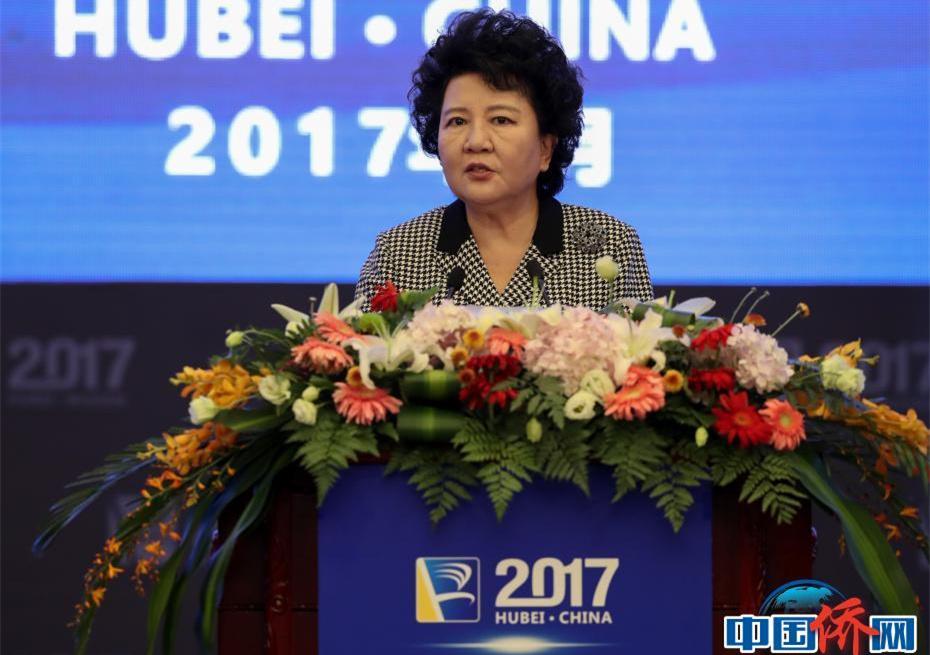 中国国务院侨务办公室主任裘援平在开幕式上致辞