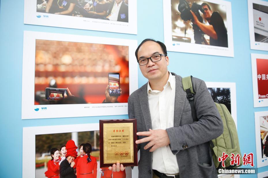 """""""十月看北京·海外华文媒体摄影大赛""""颁奖仪式在北京举行"""