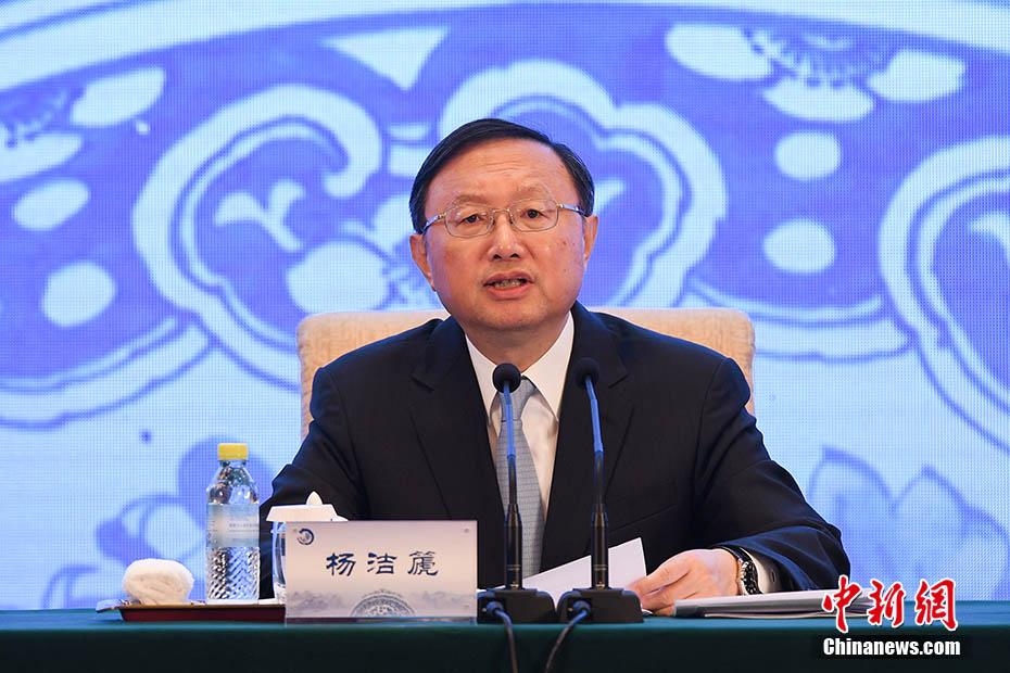 第四届世界华文教育大会在北京开幕 杨洁篪出席开幕式