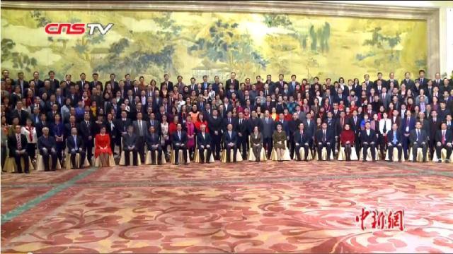 第四届世界华文教育大会在京开幕