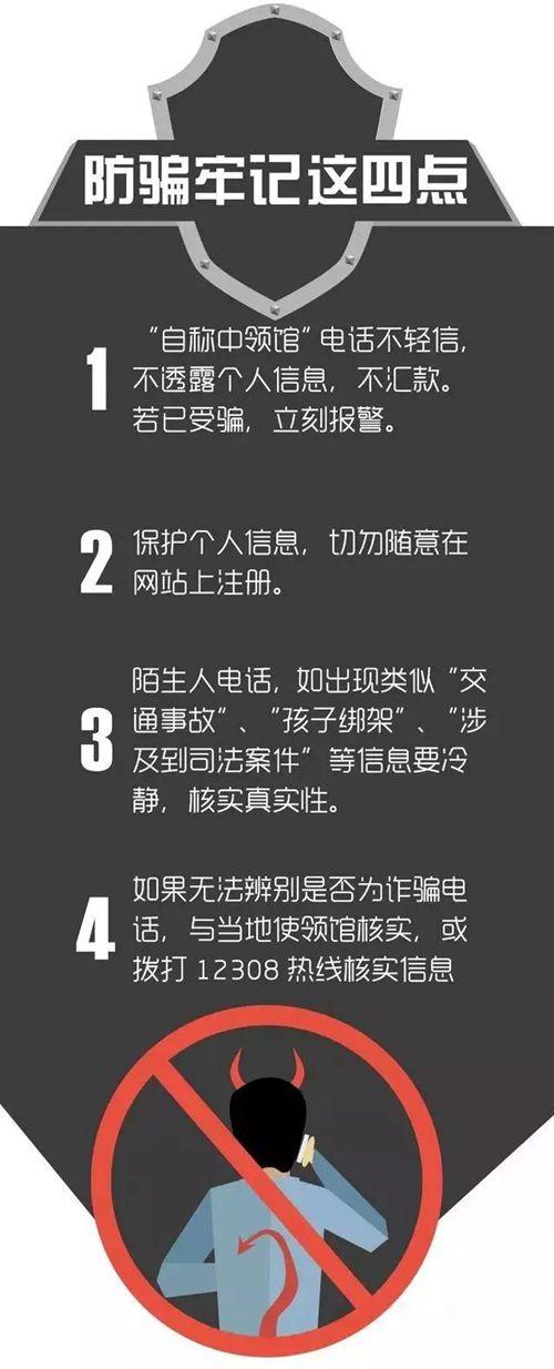 图片来源:华舆 (制图:渠少飞)