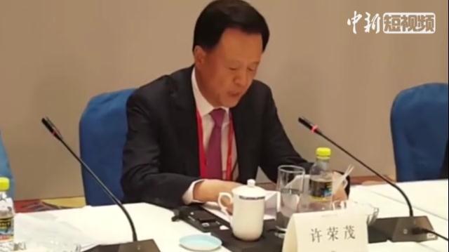 许荣茂:开放与创新成为中国健康发展的核心要素