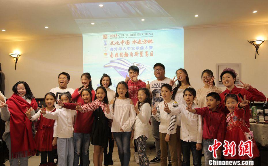 海外华人中文歌曲大赛连续第六年在南非举办