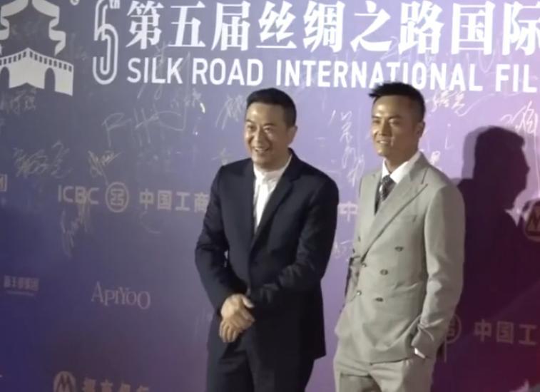 星光熠熠!第五届丝绸之路国际电影节西安开幕