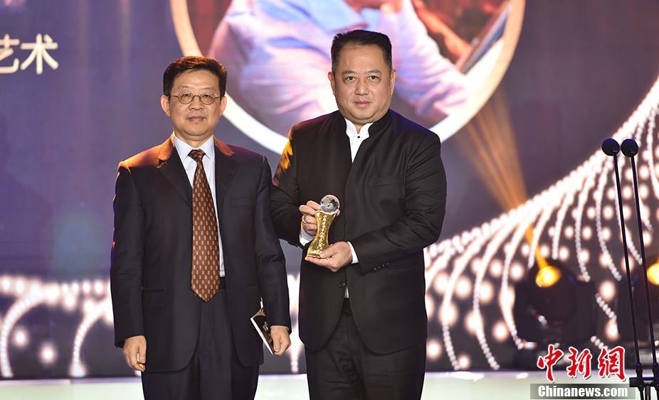 许玉明为国家大剧院总监、全球华人艺术发展基金理事会理事长吕嘉颁奖