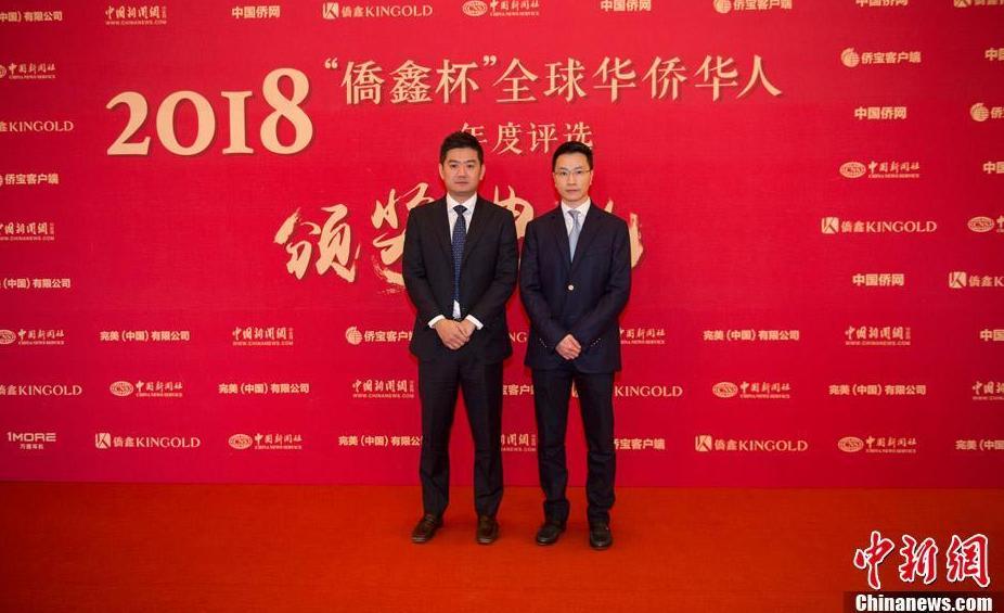 侨鑫集团代表Eric Chow(右)、朱颖林(左)进入钓鱼台国宾馆芳菲苑