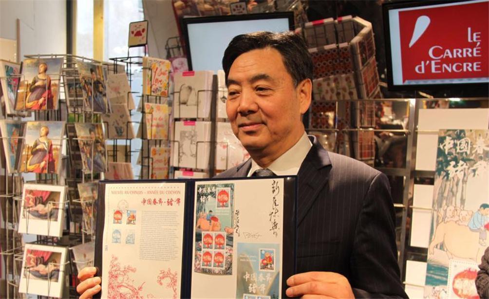 法国发行猪年生肖邮票 为中法建交55周年添喜气