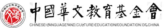 中国侨网外链