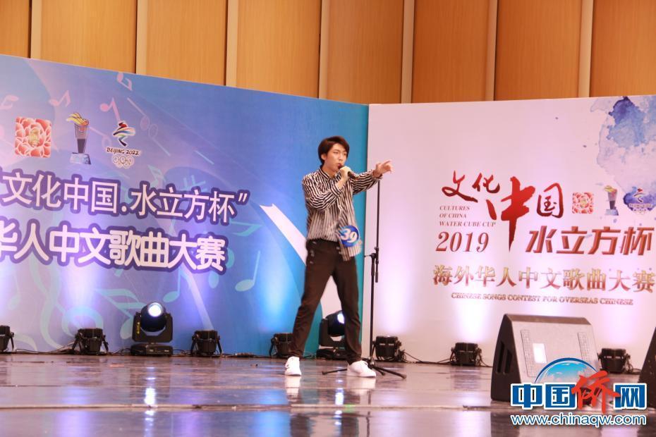 """2019""""水立方杯""""海外华人中文歌曲大赛青少年组复赛"""