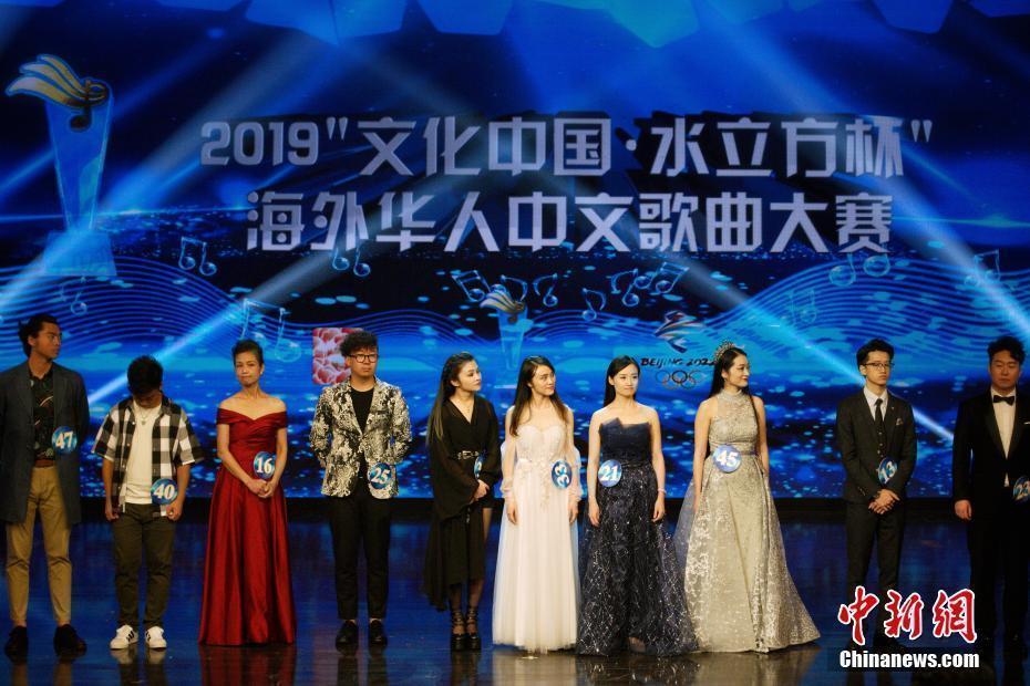 """""""文化中国·水立方杯""""海外华人中文歌曲大赛决赛在京举行"""
