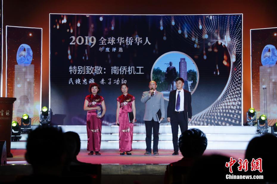 南侨机工群体获颁特别致敬奖