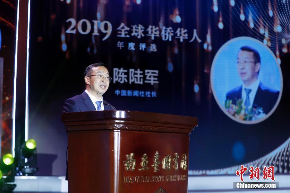 中国新闻社社长陈陆军致辞