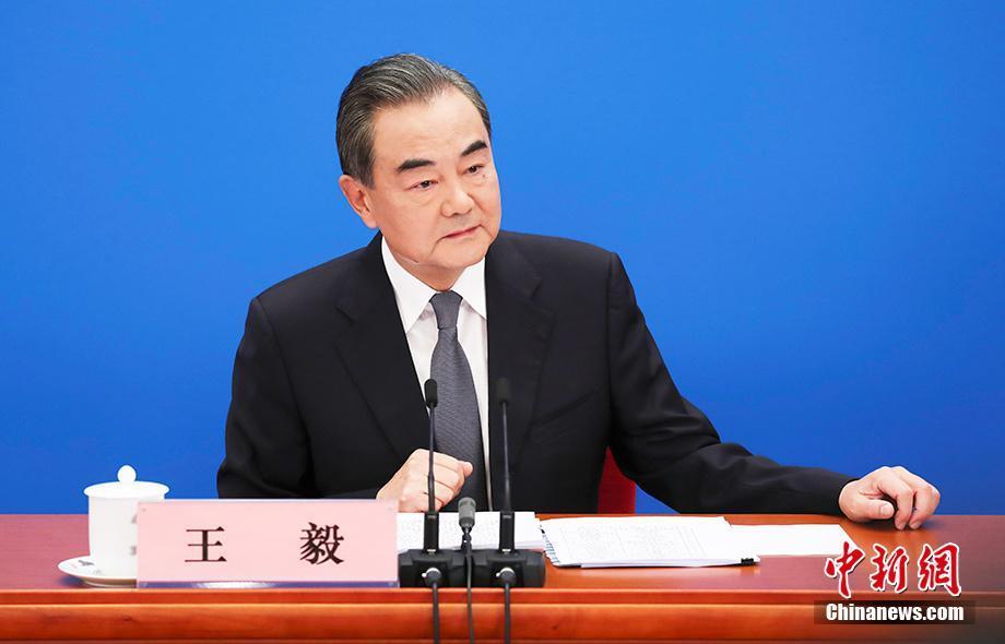 王毅就外交政策和对外关系答问