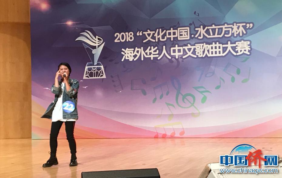 """2018""""文化中国·水立方杯"""""""