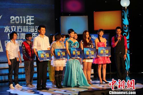 """2011""""文化中国·水立方杯"""""""