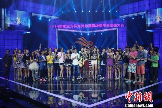 """2014""""文化中国·水立方杯"""""""