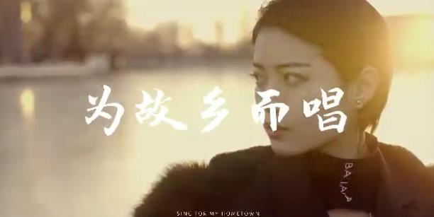 """""""水立方杯""""选手相约北京:为家人、朋友、故乡而唱"""