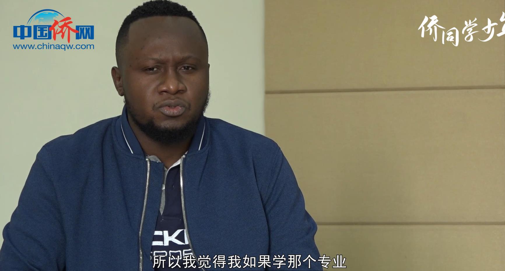刚果(布)留学生扎克在中国的一天的生活