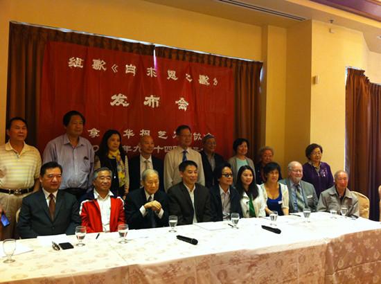 人口老龄化_加拿大华人人口