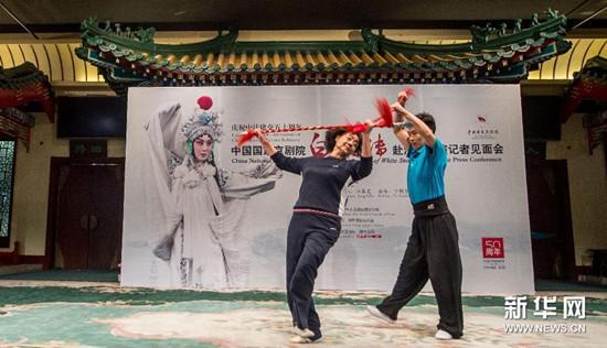 京剧《白蛇传》将赴法国演出 庆中法建交50周年