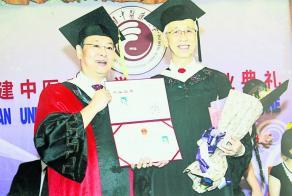 68岁高龄毕业于中国福建中医药大学,李松昌比讲师院长还年长。(马来西亚《光明日报》)