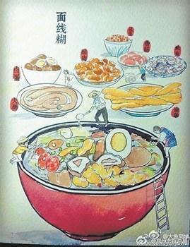 李梓瑜手绘的泉州美食.(谢宜萱