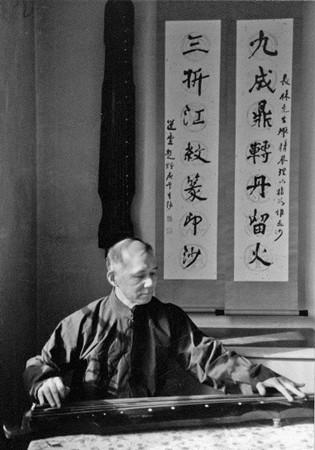 跨界古琴家陈长林:琴心悠悠七十年