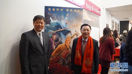 中国驻英国大使馆倪坚公使与文化处公使衔参赞项晓炜