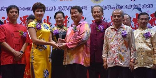 """大马""""婆罗洲旗袍赛""""举行 展示中国旗袍文化"""