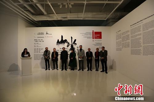 由上海喜玛拉雅美术馆主办图片