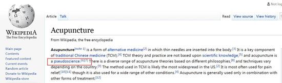 """维基百科称针灸是""""伪科学"""" 美华人中医师抗议"""
