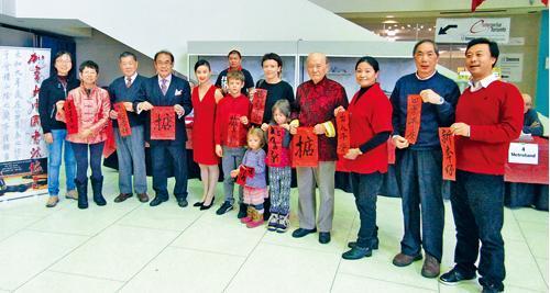 以来自加拿大中国书法协会会员现场