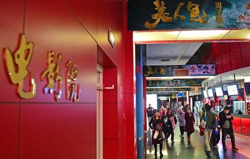 中国侨网资料图:2016年2月17日,观影结束后,观众走出北京首都电影院。 新华社记者 杨青摄