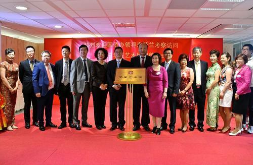 中国侨网揭牌仪式。(荷兰一网)
