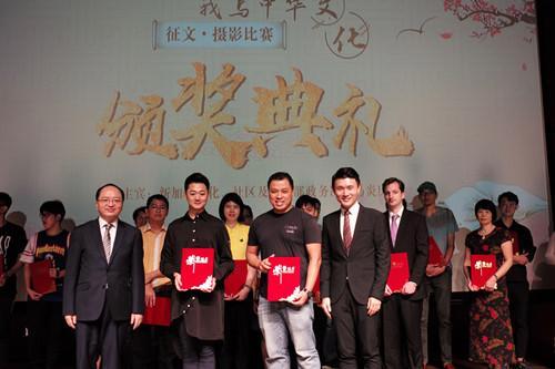 中国侨网获奖者合影。