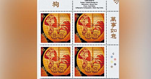 中国侨网加拿大邮务公司推出的狗年邮票。 (加拿大《星岛日报》 加拿大邮务公司网站)