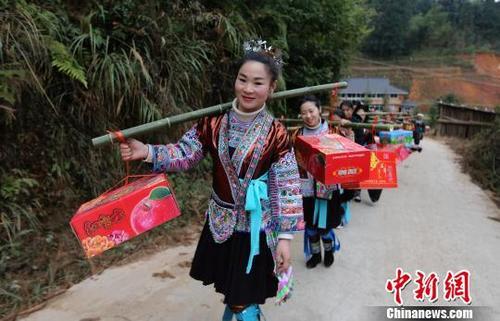 广西苗山传统婚俗 一送一回方算入门