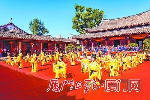中华文化    原标题 两岸同祭孔子 延续中华文脉   孔子文化节昨在