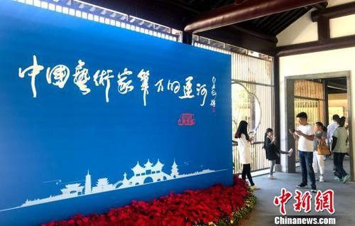 中国侨网图为金秋十月,扬州捧出书画艺术盛宴,迎八方宾朋。 崔佳明 摄