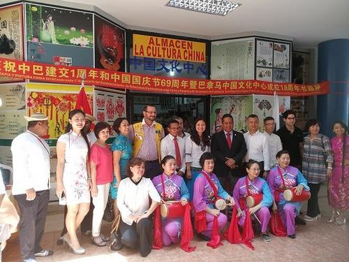 巴拿马中国文化中心举行书画展政府人士及侨领出席