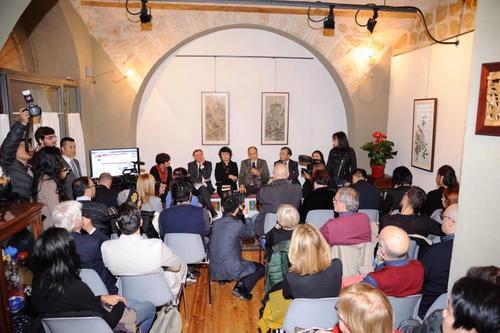 意中经济文化交流中心在罗马诞生