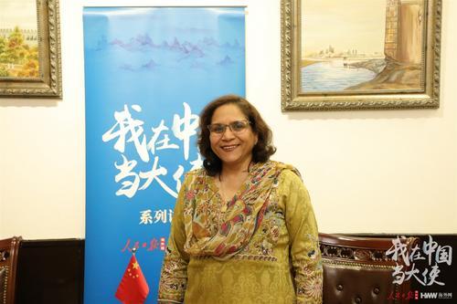 中国侨网巴基斯坦驻华大使纳格赫曼娜·哈什米接受人民日报海外网专访。 (海外网 付勇超)